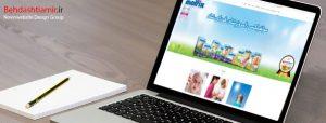 طراحی سایت فروشگاه آنلاین بهداشتی