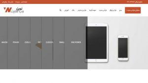 طراحی اسلایدر آکاردئون