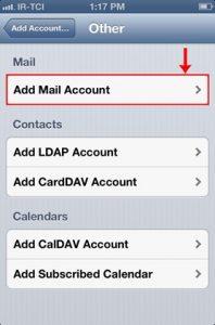 اکانت - تنظیم اکانت ایمیل هاست روی گوشیهای آیفون iOS