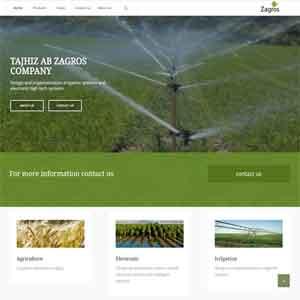 طراحی وب سایت شرکت تجهیزات کشاورزی زاگرس