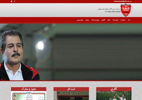 طراحی سایت رسمی آکادمی فوتبال محمد پنجعلی