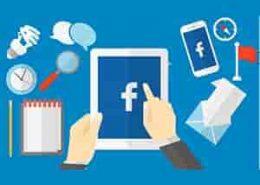10 راهی که در آن صفحه طرفداران فیس بوک به کسب و کار شما کمک می کند