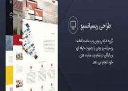 طراحی تیزر تبلیغاتی ۳۳